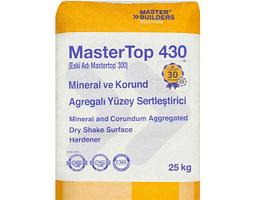 Упрочнитель пола на цементной основе MasterTop 430 Antracite