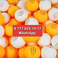 Мячики для настольного тенниса / пинг понга