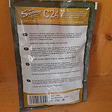Дрожжи Double Snake C24 Turbo yeast 175гр., фото 2