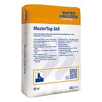 Напольные покрытия на цементной основе MasterTop 548
