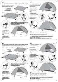 Палатка трекинговая NORMAL Траппер 2 Si/PU - фото 3