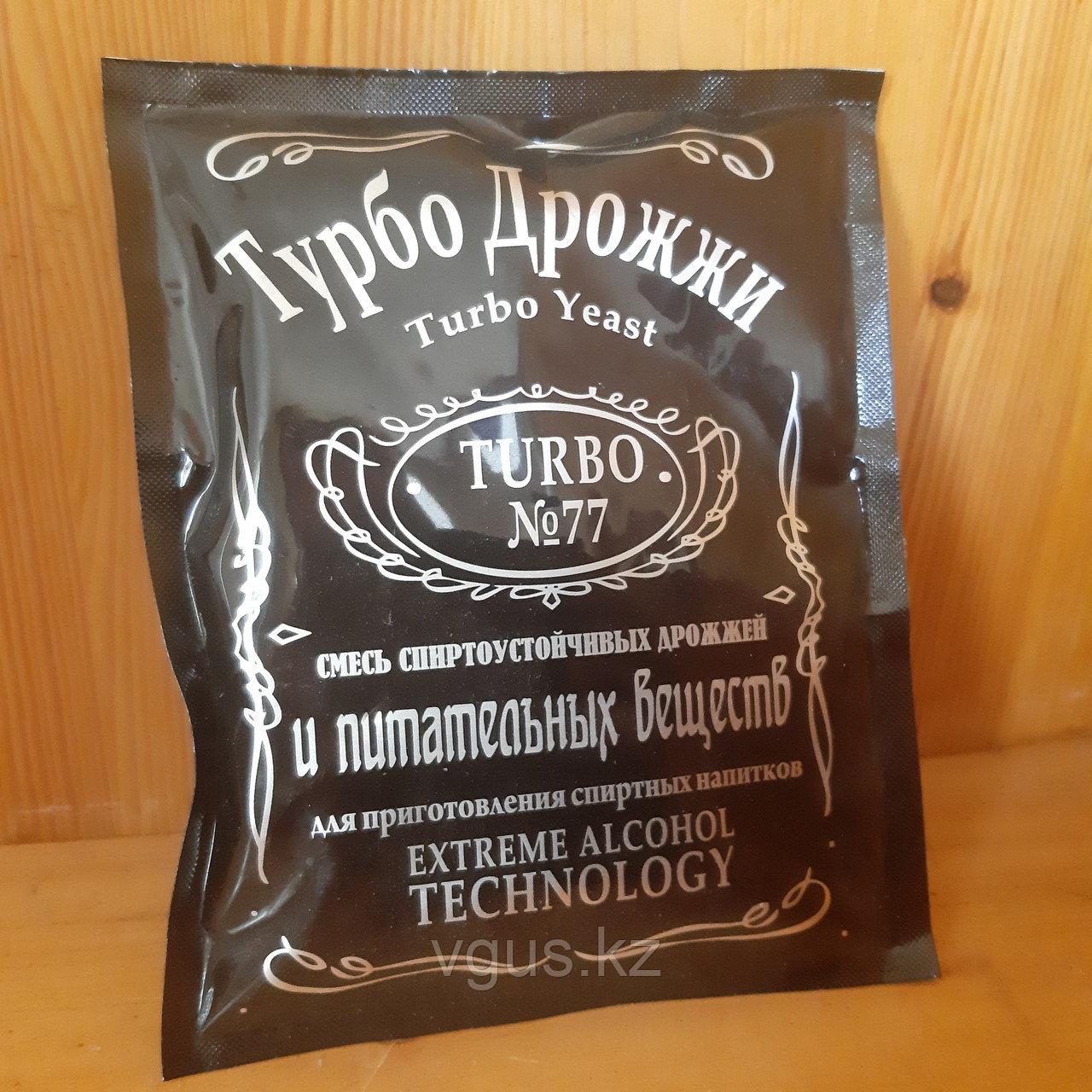 Турбо Дрожжи TURBO №77