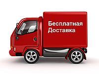 Сервис доставки по Алматы