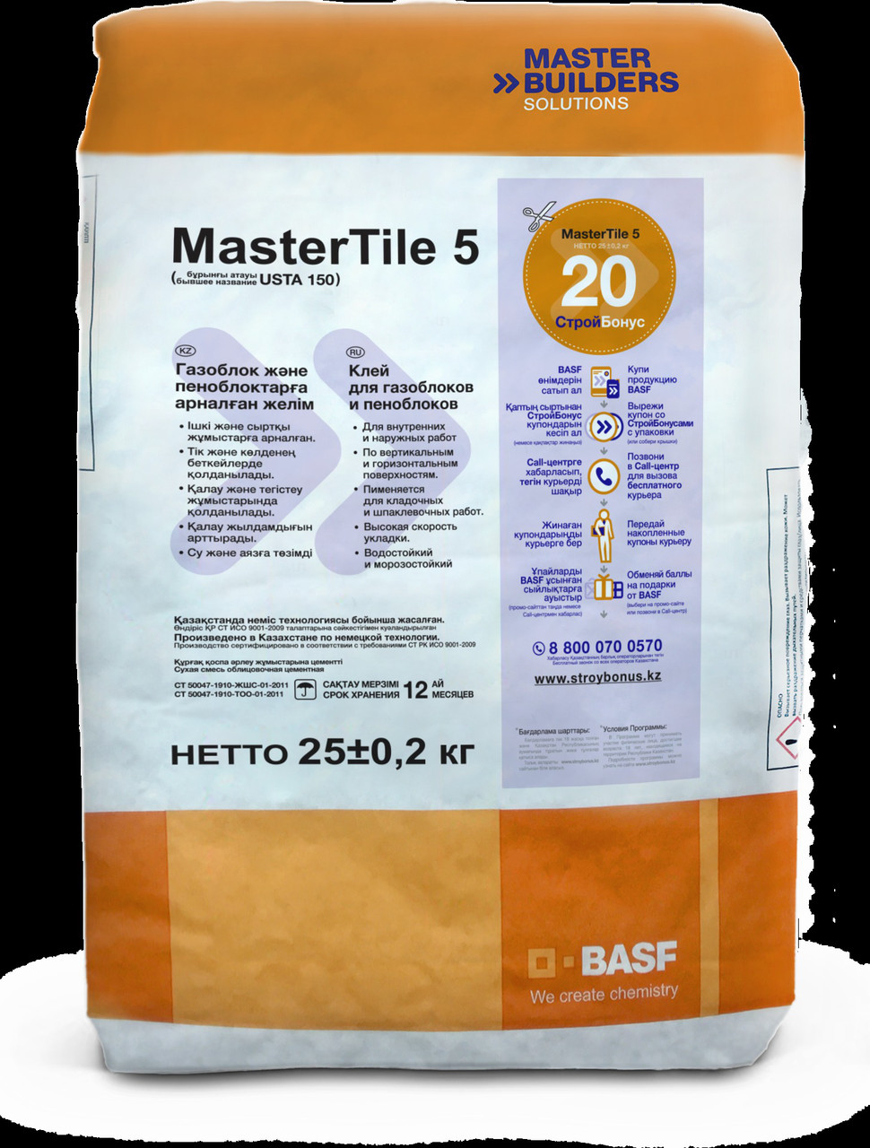 Клеящий раствор для керамики MasterTile DF 560 NT (MasterTile 560 NT) White