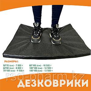 Коврик для дезинфекции обуви 100x100