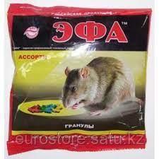 Эфа гранулы от крыс и мышей ассорти 150гр
