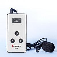 Передатчик мобильный YARMEE YT200T