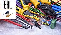 Услуги сертификации по тех регламенту «О безопасности низковольтного оборудования» (ТР ТС 004/2011)