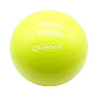 Мяч для пилатеса HYGGE (25 см) HG1201