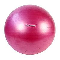 Мяч гимнастический PVC Anti-Burst HYGGE (95 см) HG1225