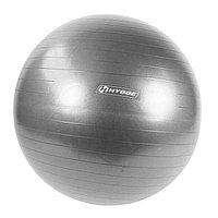 Мяч гимнастический PVC Anti-Burst HYGGE (85 см) HG1225