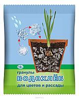 Удобрение Водохлеб ВХ 10 гр