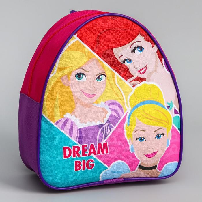 Рюкзак детский «Be bright» Принцессы