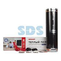 Пленочный теплый пол REXANT Optima 150, площадь 1 м²,  0.5х2 м,  150 Вт