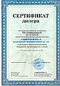 Винтовой компрессор Crossair CA 5.5-10 RA (0,6 м3/мин, 5,5 кВт), фото 6