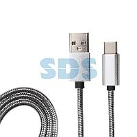 Шнур USB 3.1 type C (male)-USB 2.0 (male) в гибкой металлической оплетке 1 м REXANT