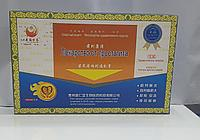 Китайские шприцы для лечения простатита в синей упаковки