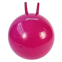 Мяч попрыгун HYGGE (55 см) HG1235