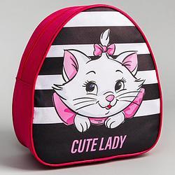 Рюкзак детский «Girl power» Коты аристократы