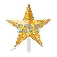 Светодиодная фигура «Звезда» 50 см,  80 светодиодов,  с трубой и подвесом,  цвет свечения теплый белый