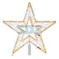 Светодиодная фигура «Звезда» 80 см,  80 светодиодов,  с трубой и подвесом,  цвет свечения теплый белый/белый