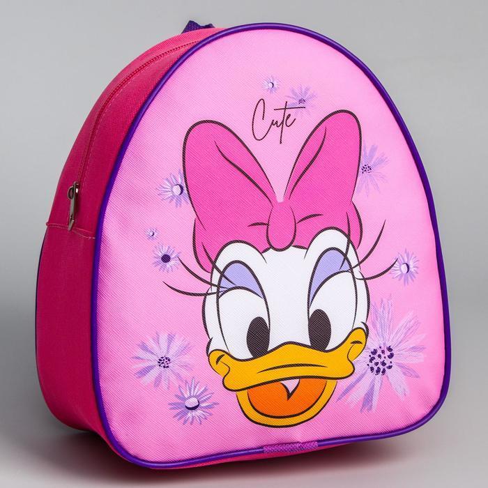 Рюкзак детский «Cute» Disney