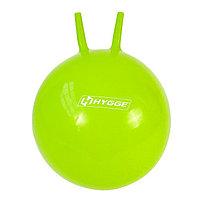Мяч попрыгун HYGGE (45 см) HG1235