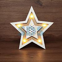 Деревянная фигура с подсветкой «Звезда двойная» 30х4х30 см