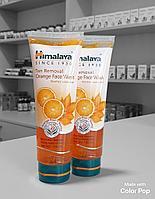 Осветляющий гель для умывания лица с Апельсином (Tan Removal Orange Face Wash Himalaya), 100 мл