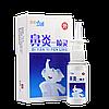 Детский спрей для носа от насморка Слон (Bi Yan Yi Pen Ling)