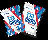 Поваренная пищевая самосадочная йодированная соль 750 гр, фото 2
