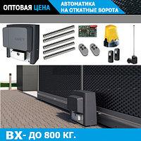 Автоматика для откатных ворот Came BX78 до 800 кг.