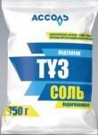 Поваренная пищевая самосадочная йодированная соль 750 гр