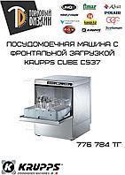 Посудомоечная машина с фронтальной загрузкой Krupps Cube C537