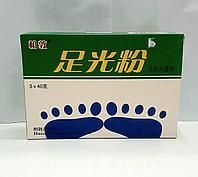 Порошок от грибка ног Xililan 3 шт.