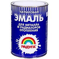 """ЭМАЛЬ """"Радуга-178 для радиат. отопления и металла"""" п/мат 1,0кг /5/"""