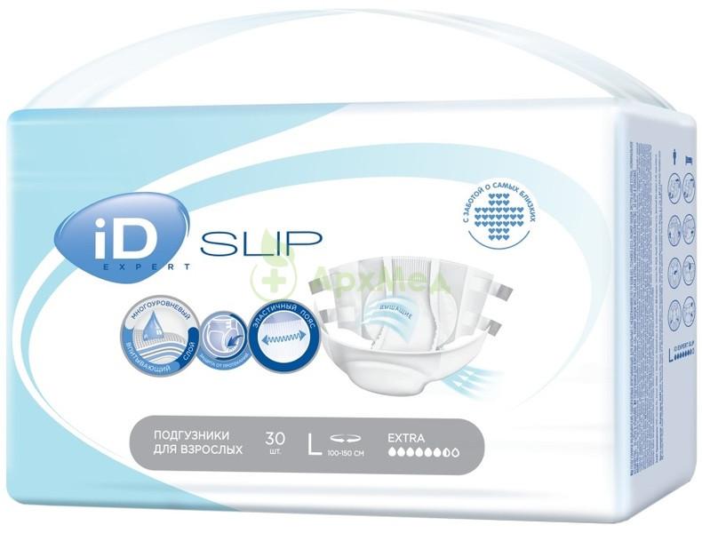 Подгузники для взрослых  ID Slip  8 капель