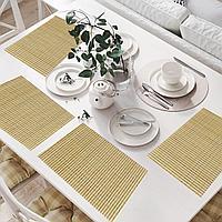 Салфетки сервировочные под тарелки набор 4 в 1 из бамбука плетеные цвет бежевый