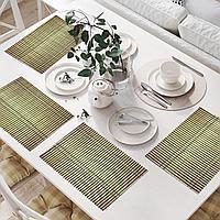 Салфетки сервировочные под тарелки набор 4 в 1 из бамбука плетеные цвет бежевый и зеленый