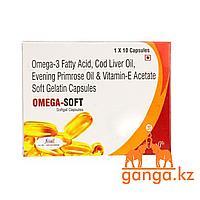 Омега-3 в капсулах (Omega-soft softgel capsules KNOLL), 10 кап