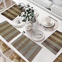 Салфетки сервировочные под тарелки набор 4 в 1 из бамбука плетеные цвет бежевый, черный и коричневый