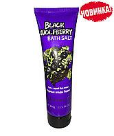 Соль - Скраб для тела Черные ягоды годжи Бэлисс, 400г