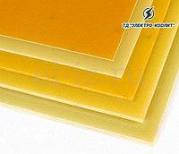Стеклотекстолит 2-2,5 мм