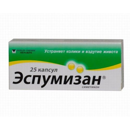 Эспумизан 40мг №25 капс.