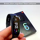 Фитнес браслет M6 SmartBand, фото 3
