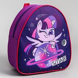"Рюкзак ""Star"" My little pony"