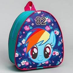 Рюкзак детский «82» My littlePony