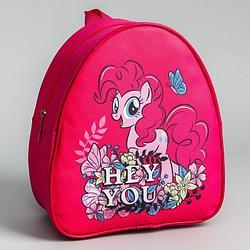 Рюкзак детский «Hey you» My little Pony
