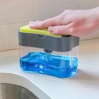 Дозатор мыла Sponge Dispenser для кухни