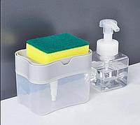 Нажимной дозатор мыла с губкой